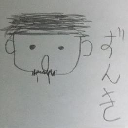ずんきさん