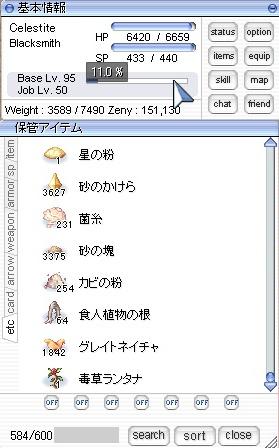 10080502.jpg