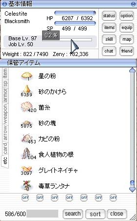10080603.jpg