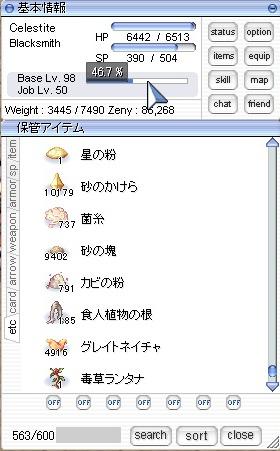 10080802.jpg