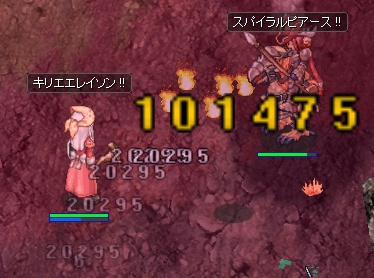 10081202.jpg