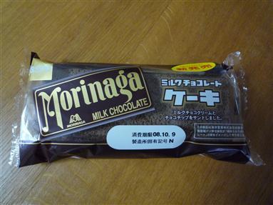 チョコパン