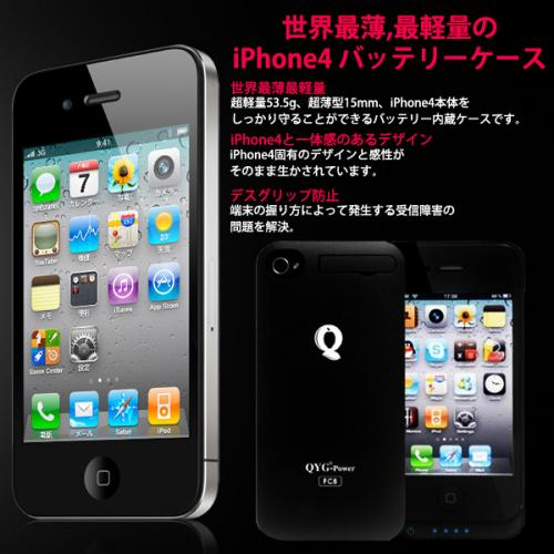 qp-fc8-m.jpg