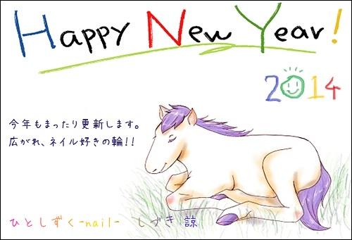 2014!.jpg