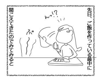 羊の国のラブラドール絵日記シニア!!「ぷー」2