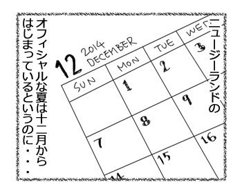 羊の国のラブラドール絵日記シニア!!「四日目なのに」3