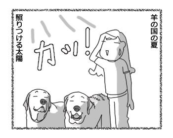05122013_1.jpg