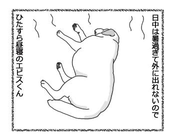 05122013_2.jpg