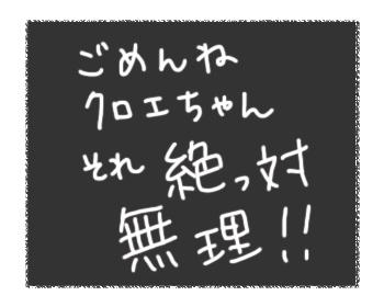 羊の国のラブラドール絵日記シニア!!「夢と現実」4