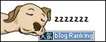 人気ブログランキング¥