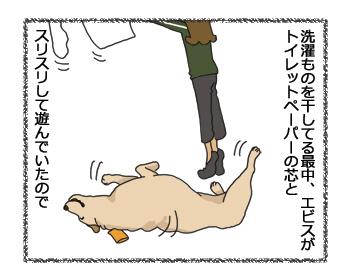羊の国のラブラドール絵日記シニア!!「オーディエンス・プリーズ!」4コマ1