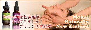 biyoueki_banner