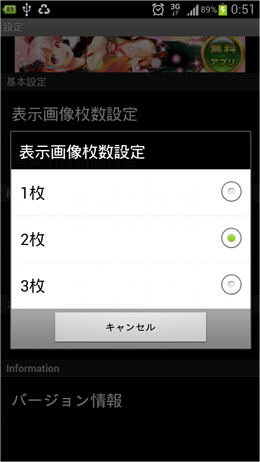 20130127005934413.png