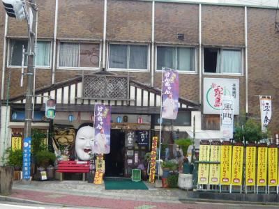 高千穂神社5