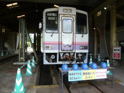 高千穂鉄道7