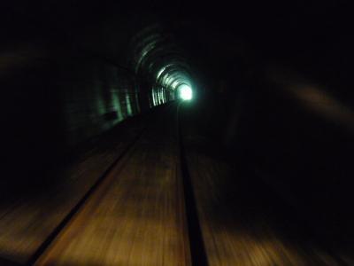 高千穂鉄道23