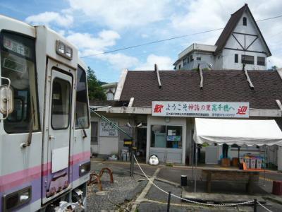 高千穂鉄道10