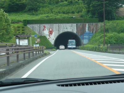 高千穂鉄道12