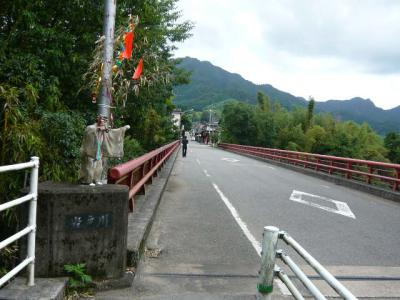 天岩戸神社と天安河原14