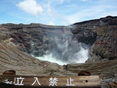 阿蘇山中岳4
