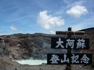 阿蘇山中岳5