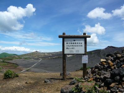 阿蘇山中岳14