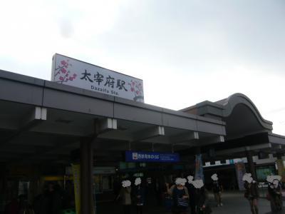 太宰府観光4