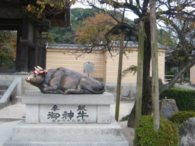 太宰府観光10