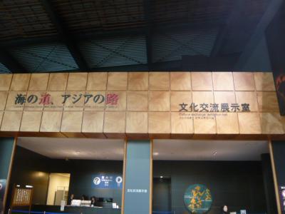 太宰府観光35