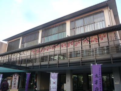 太宰府観光41