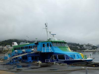 熱海~伊豆大島2