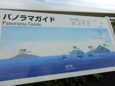 伊豆大島8
