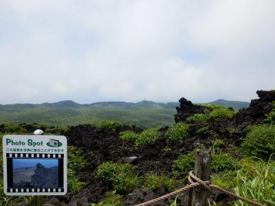 伊豆大島82