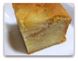 りんごのケーキ③