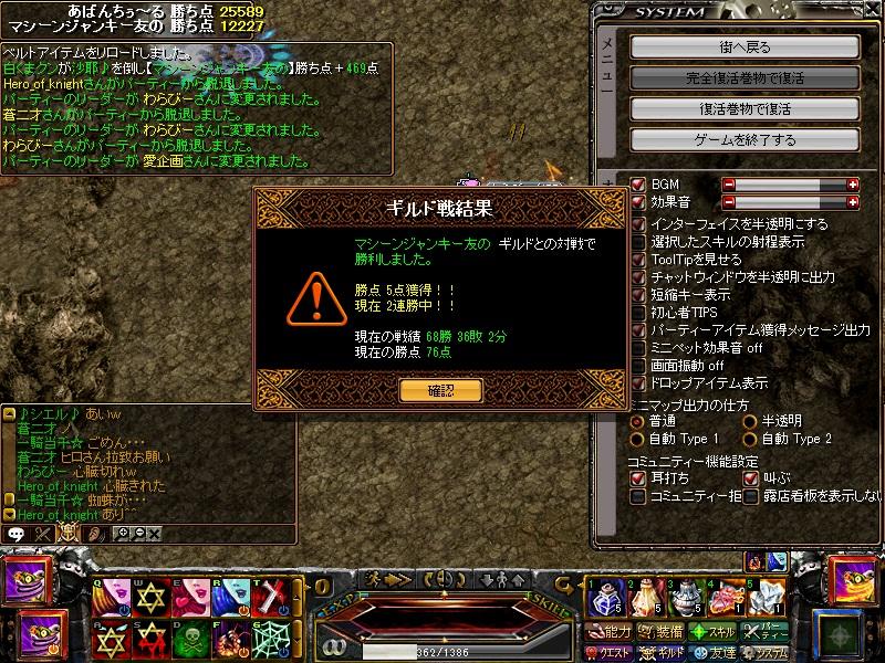 RedStone 11.04.17[04]