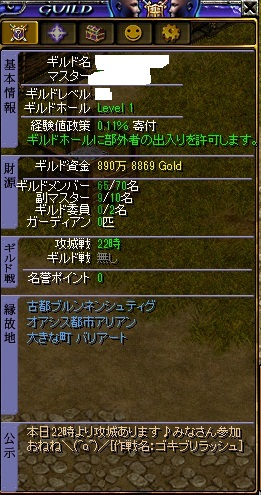 RedStone 11.05.07[00]