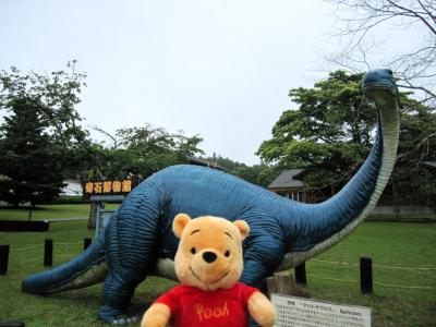 恐竜とプーちゃん
