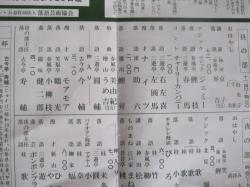 IMG_1056_convert_20120302094227.jpg