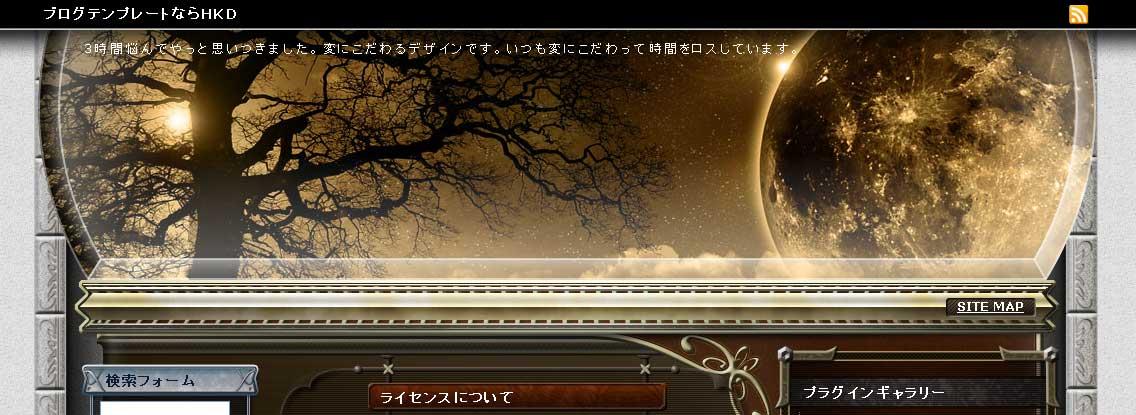 antiqueHeaderImage02_01.jpg