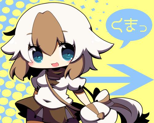 マッスグマ♀:くまっちゃん