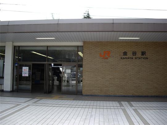 IMGP3554.jpg