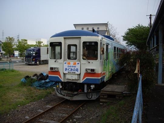IMGP4691.jpg