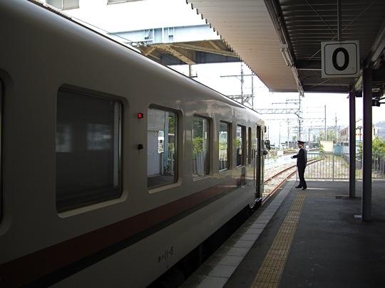 IMGP5308.jpg