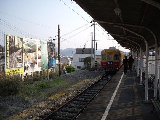 IMGP8925.jpg