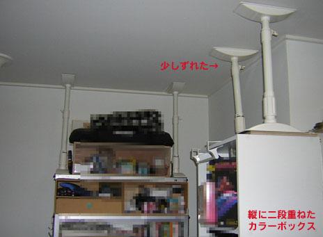 転倒防止伸縮棒で無事だった不安定な家具の例