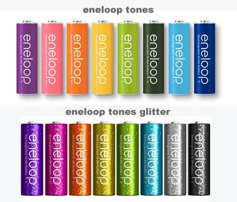 エネループ カラーバリエーション エネループトーンズ グリッター eneloop tones glitter