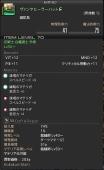 ffxiv_20131201_142828 ヴァンヤヒーラーハット