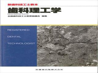 理工学教科書表紙_R