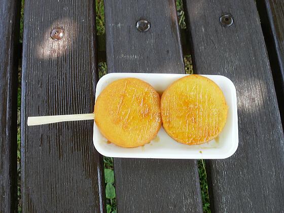 美味しそうなイモモチ250円なり