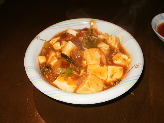 麻婆豆腐です。